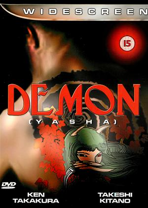 Rent Demon (aka Yasha) Online DVD Rental