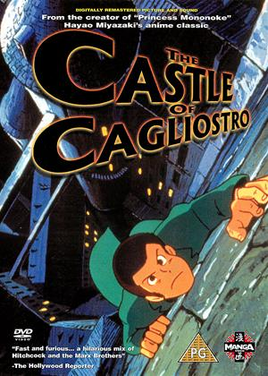 The Castle of Cagliostro Online DVD Rental