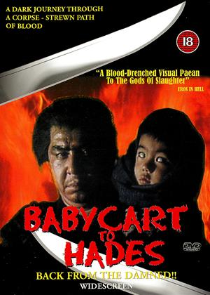 Babycart to Hades Online DVD Rental