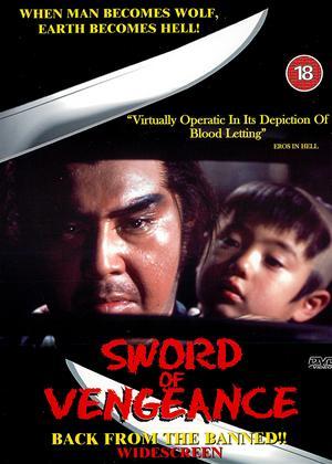 Rent Sword of Vengeance (aka Kozure ôkami: Ko wo kashi ude kashi tsukamatsuru) Online DVD Rental