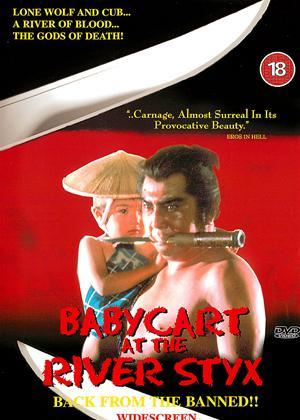 Rent Babycart at the River Styx (aka Kozure Ôkami: Sanzu no kawa no ubaguruma) Online DVD Rental