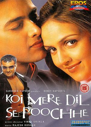 Rent Koi Mere Dil Se Poochhe Online DVD Rental