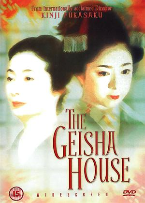 Rent The Geisha House (aka Omocha) Online DVD Rental