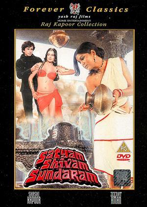 Rent Love Sublime (aka Satyam Shivam Sundaram) Online DVD Rental