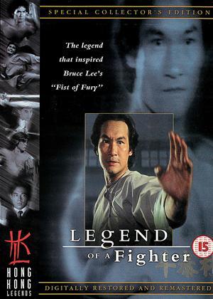 Rent Legend of a Fighter (aka Huo Yuan-Jia) Online DVD Rental