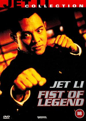 Fist of Legend Online DVD Rental