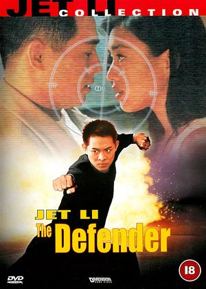 Rent The Defender (aka Zhong Nan Hai bao biao) Online DVD Rental