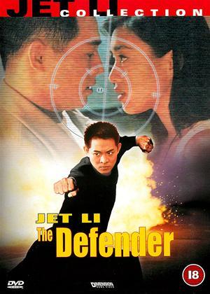 Rent The Defender (aka Zhong Nan Hai bao biao) Online DVD & Blu-ray Rental