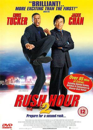 Rush Hour 2 Online DVD Rental