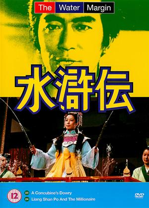 Rent The Water Margin: Vol.12 Online DVD Rental