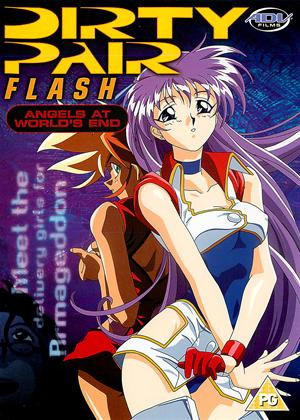 Rent Dirty Pair Flash: Vol.2 Online DVD Rental