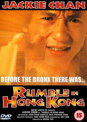 Rent Rumble in Hong Kong (aka Nu jing cha) Online DVD Rental