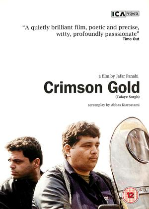 Rent Crimson Gold (aka Talaye sorkh) Online DVD Rental