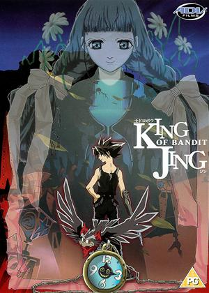 Rent King of Bandit Jing: Vol.1 (aka Ô dorobô Jing) Online DVD Rental