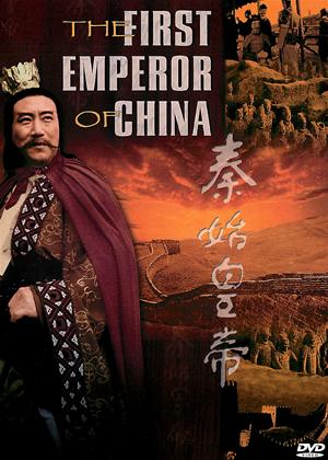 Rent The First Emperor of China Online DVD Rental