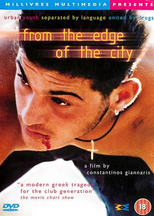 Rent From the Edge of the City (aka Apo tin akri tis polis) Online DVD Rental