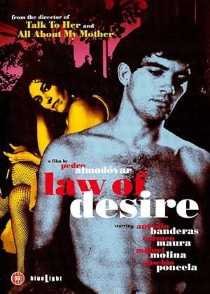 Rent Law of Desire (aka La Ley del deseo) Online DVD & Blu-ray Rental