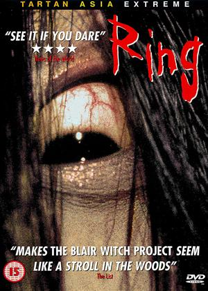 Ring Online DVD Rental