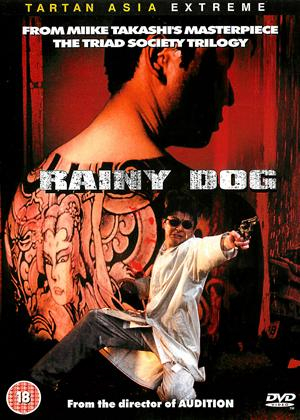 Rent Rainy Dog (aka Gokudô Kuroshakai) Online DVD Rental