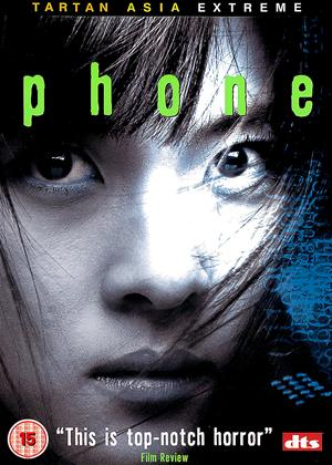 Rent Phone (aka Pon) Online DVD Rental