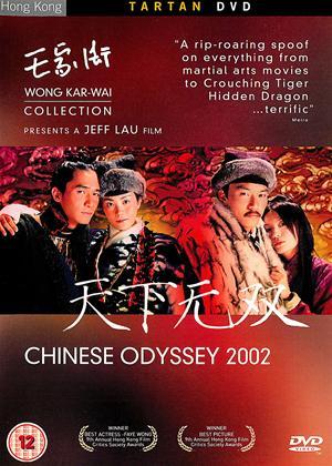 Rent Chinese Odyssey 2002 (aka Tian xia wu shuang) Online DVD Rental
