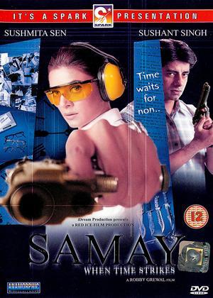 Rent Samay (aka Samay: When Time Strikes) Online DVD Rental