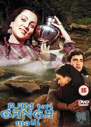 Rent Ram Teri Ganga Maili Online DVD Rental