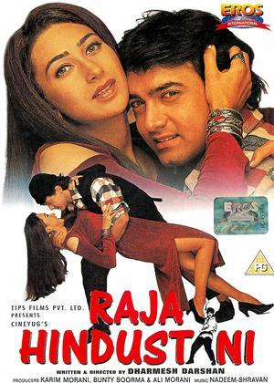 Rent Raja Hindustani Online DVD Rental