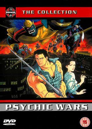 Rent Psychic Wars Online DVD Rental