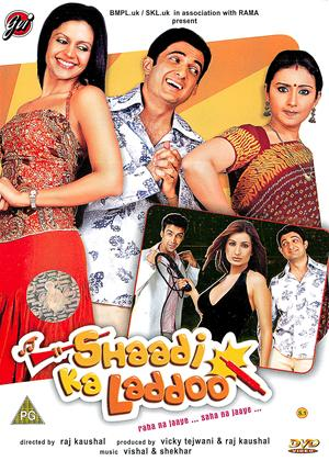Rent Shaadi Ka Laddoo Online DVD Rental