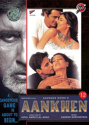 Rent Aankhen Online DVD & Blu-ray Rental