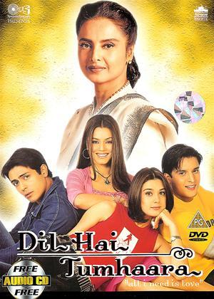 Rent Dil Hai Tumhaara Online DVD Rental