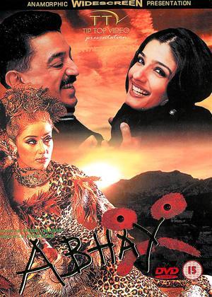 Rent Abhay (aka Aalavandhan) Online DVD Rental