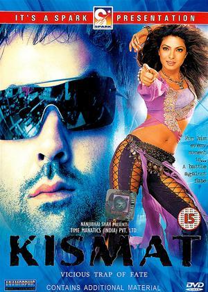 Rent Kismat Online DVD Rental
