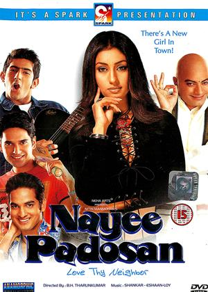 Rent New Neighbour (aka Nayee Padosan) Online DVD & Blu-ray Rental