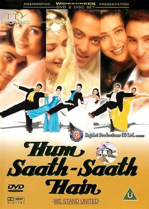 Rent Hum Saath Saath Hain Online DVD & Blu-ray Rental