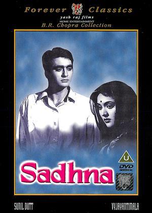 Rent Sadhna (aka Dedication) Online DVD Rental