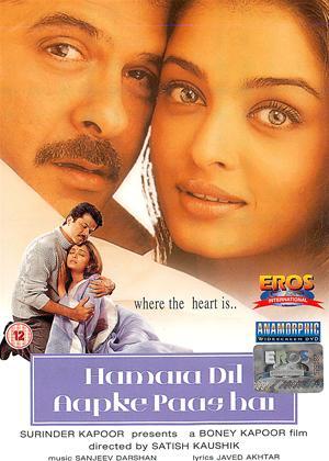 Rent Hamara Dil Aapke Paas Hai Online DVD & Blu-ray Rental