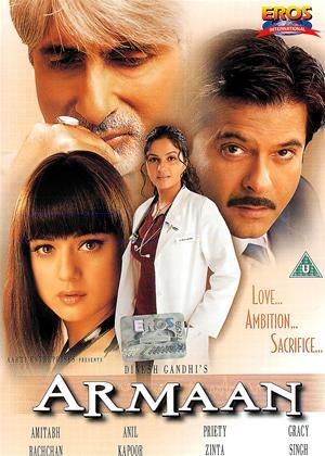 Rent Desire (aka Armaan) Online DVD Rental