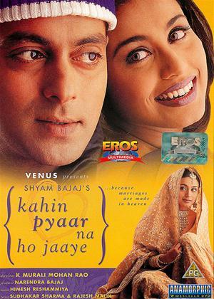 Rent Kahin Pyaar Na Ho Jaaye Online DVD Rental