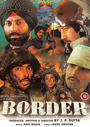 Rent Border Online DVD Rental