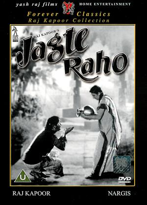 Rent A Night in the City (aka Jagte Raho) Online DVD Rental