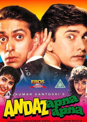 Rent Andaz Apna Apna Online DVD Rental