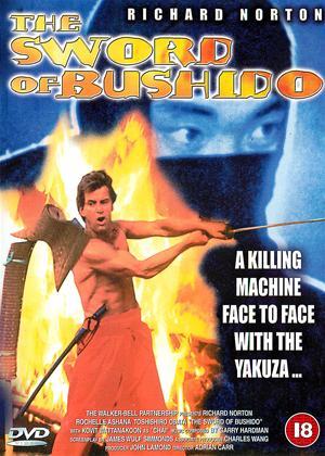Rent The Sword of Bushido (aka Sword of the Bushido) Online DVD Rental