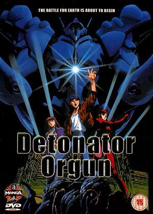 Rent Detonator Orgun Online DVD Rental