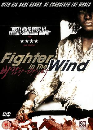 Rent Fighter in the Wind (aka Baramui Fighter) Online DVD Rental