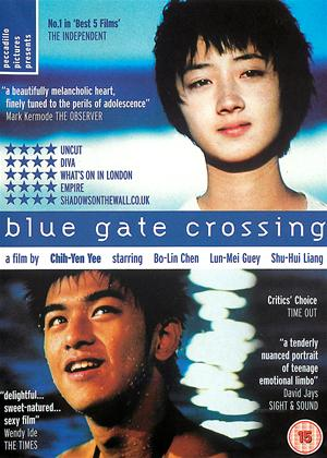 Rent Blue Gate Crossing (aka Lan se da men) Online DVD Rental