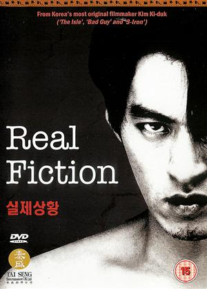 Real Fiction Online DVD Rental