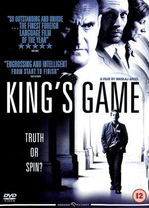 King's Game Online DVD Rental