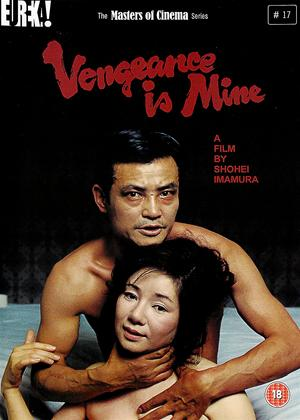 Rent Vengeance Is Mine (aka Fukushû suru wa ware ni ari) Online DVD & Blu-ray Rental